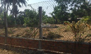 недвижимость, N/A на продажу в An Phu, Phu Yen