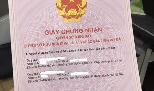 N/A Land for sale in Quang Trung, Hanoi
