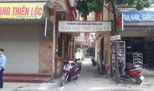 N/A Property for sale in Hai Boi, Hanoi