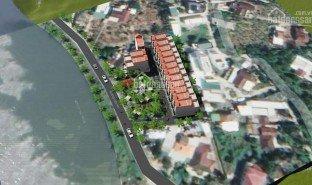 慶和省 Vinh Ngoc N/A 房产 售