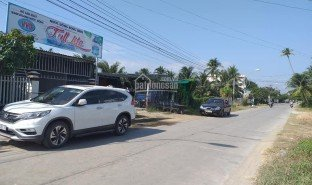 慶和省 Ninh Hoa N/A 房产 售