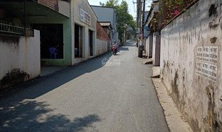 N/A Land for sale in Ho Nai, Dong Nai