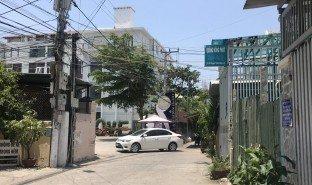 慶和省 Tan Lap N/A 房产 售