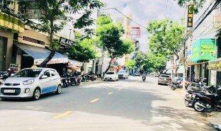 慶和省 Phuoc Tien N/A 房产 售