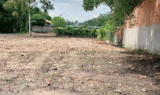 N/A Land for sale in An Nhon Tay, Ho Chi Minh City