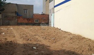N/A Property for sale in Dong Hoa, Binh Duong