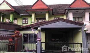 4 Bedrooms Property for sale in Salak Dai, Surin