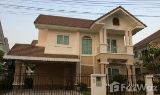 3 Bedrooms Property for sale in Ton Pao, Chiang Mai The Esteem
