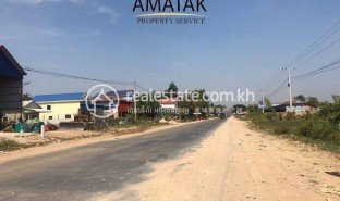 N/A Property for sale in Trapeang Sab, Takeo