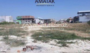 N/A Land for sale in Tuek Thla, Phnom Penh