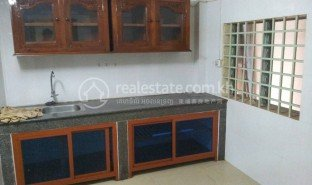3 Bedrooms Property for sale in Tonle Basak, Phnom Penh