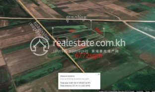 N/A Land for sale in Svay Dankum, Siem Reap