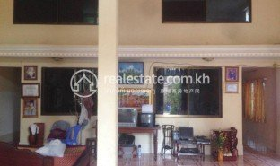 Studio House for sale in Phnom Penh Thmei, Phnom Penh