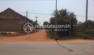 N/A Land for sale in Chreav, Siem Reap