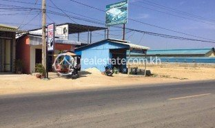 N/A Property for sale in Phsar Daek, Kandal