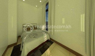 2 Bedrooms Property for sale in Trapeang Ruessei, Kampong Thom