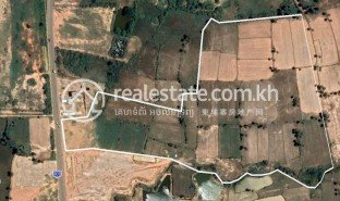 N/A Property for sale in Prey Nheat, Kampong Speu
