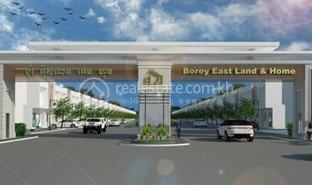 2 Bedrooms Property for sale in Preaek Ampil, Kandal