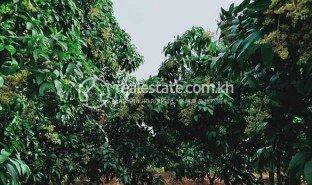 អចលនទ្រព្យ N/A សម្រាប់លក់ ក្នុង Kampong Trach Khang Kaeut, ខេត្តកំពត