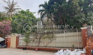 8 Bedrooms Property for sale in Tuol Tumpung Ti Muoy, Phnom Penh