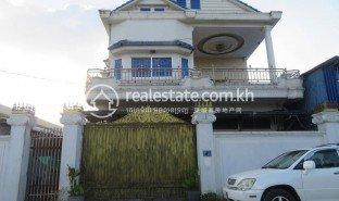 недвижимость, Студия на продажу в Chaom Chau, Пном Пен