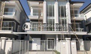 Studio Property for sale in Krang Thnong, Phnom Penh