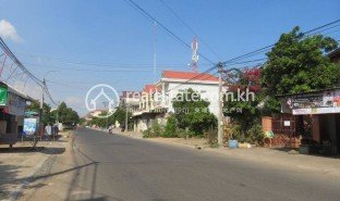 N/A Property for sale in Kampong Cham, Kampong Cham