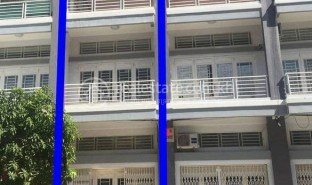 Studio Property for sale in Ou Ruessei Ti Bei, Phnom Penh
