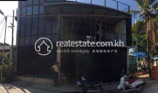 3 Bedrooms Property for sale in Preaek Aeng, Phnom Penh