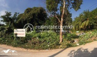 N/A Land for sale in Preaek Aeng, Phnom Penh