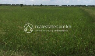 N/A Property for sale in Chheu Teal, Kandal