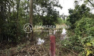 N/A Property for sale in Kokir, Kandal