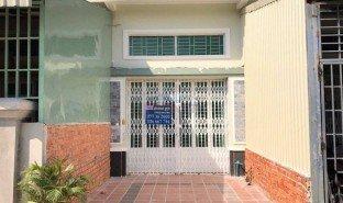 2 Bedrooms Property for sale in Pong Tuek, Phnom Penh