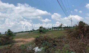 N/A Land for sale in Rokar Thum, Kampong Speu