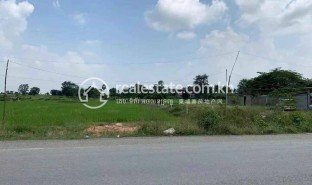 N/A Land for sale in Basedth, Kampong Speu