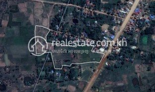 N/A Land for sale in Damnak Reang, Kampong Speu