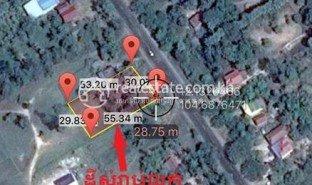N/A Land for sale in Chrey Bak, Kampong Chhnang