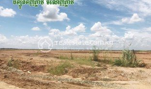 N/A Land for sale in Svay Chrum, Kandal