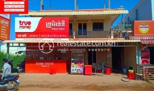 Studio Property for sale in Baek Chan, Kandal