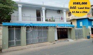 13 Bedrooms House for sale in Tuol Sangke, Phnom Penh