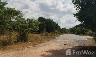 N/A Property for sale in Samnak Thon, Rayong