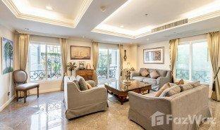 3 chambres Immobilier a vendre à Khlong Tan, Bangkok La Vie En Rose Place