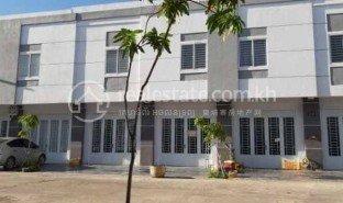 2 Bedrooms Property for sale in Kantaok, Phnom Penh