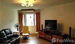2 Schlafzimmern Immobilie zu verkaufen in Chong Nonsi, Bangkok Fortune Condo Town