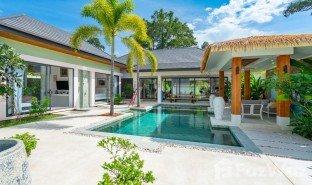 苏梅岛 湄南海滩 3 卧室 房产 售