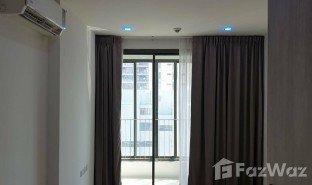 2 ห้องนอน คอนโด ขาย ใน ทุ่งพญาไท, กรุงเทพมหานคร ไอดีโอ โมบิ พญาไท