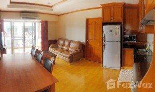 2 ห้องนอน บ้าน ขาย ใน หัวหมาก, กรุงเทพมหานคร คอนโด ฝักข้าวโพด
