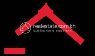 N/A Property for sale in Chan Sa, Siem Reap