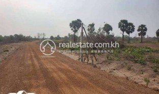 N/A Land for sale in Satv Pong, Kampot