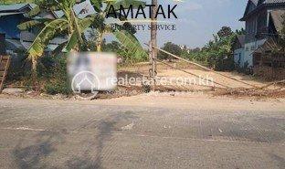 N/A Property for sale in Prek Ho, Kandal